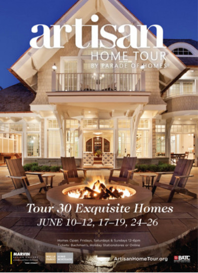 Artisan Home Tour Style Section June 2016